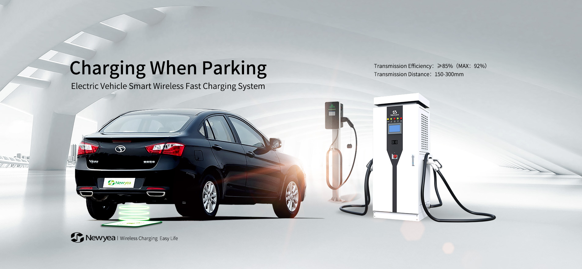 Electric Vehicle Smart Wireless Fast Charging System